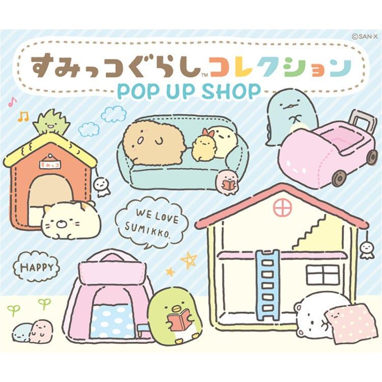 Sumikkogurashi Collection POP UP SHOP YAMASHIROYA