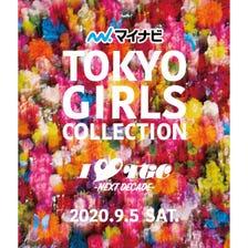 TOKYO GIRLS COLLECTION 2020 AUTUMN/WINTER