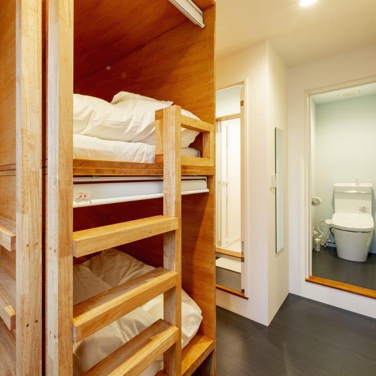 高級四人房,設衛浴設施