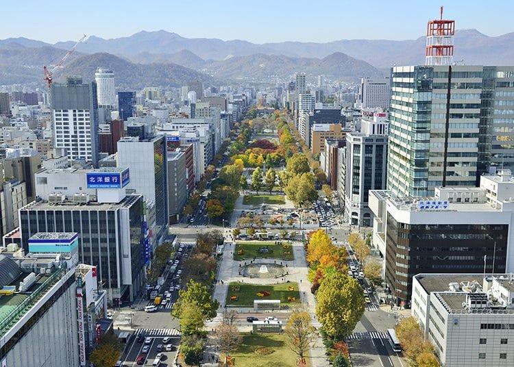 札幌、千岁