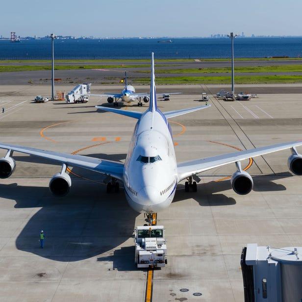 สนามบิน