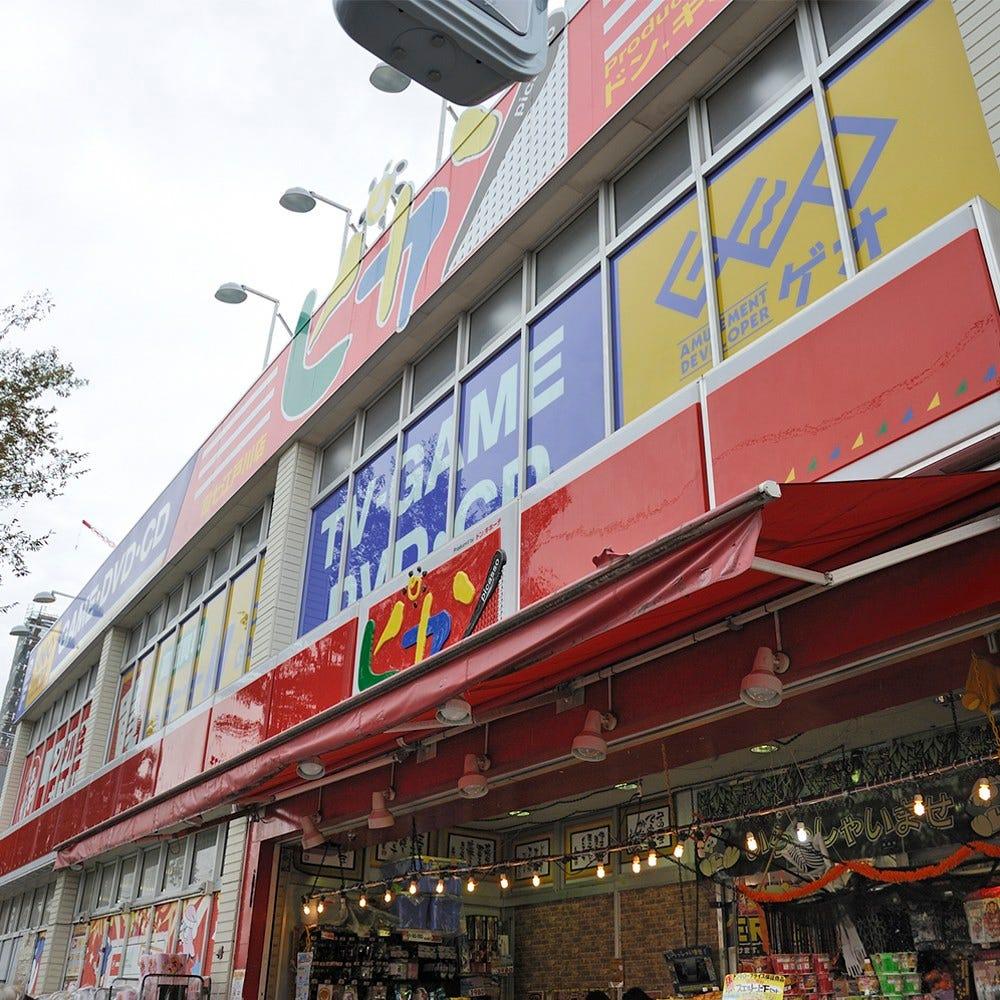 ร้านค้าปลีกขนาดใหญ่