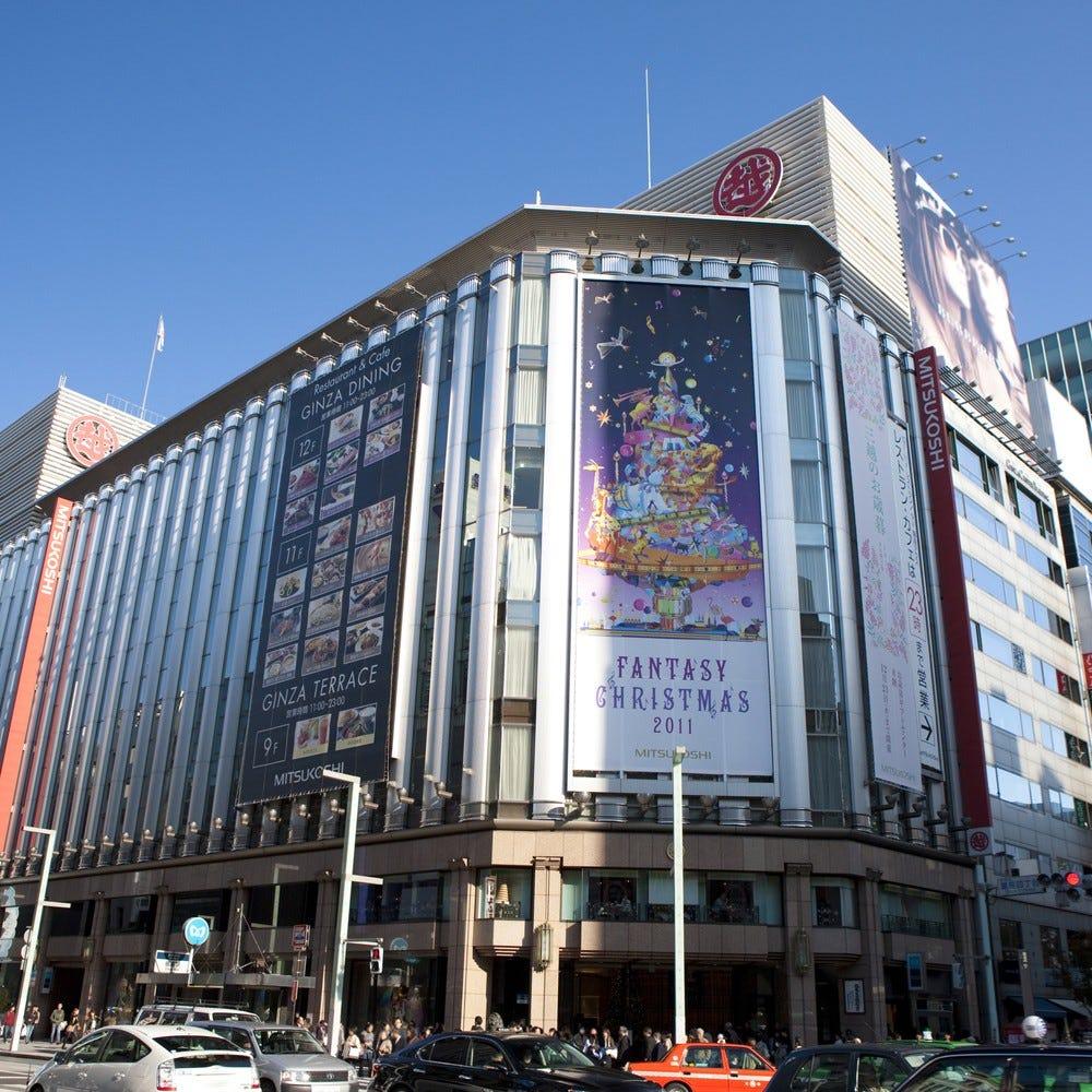 백화점/디파트먼트