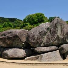 Ancient Tombs (Kofun)