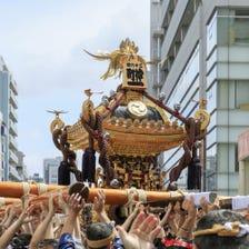 Japanese Festivals (Matsuri)