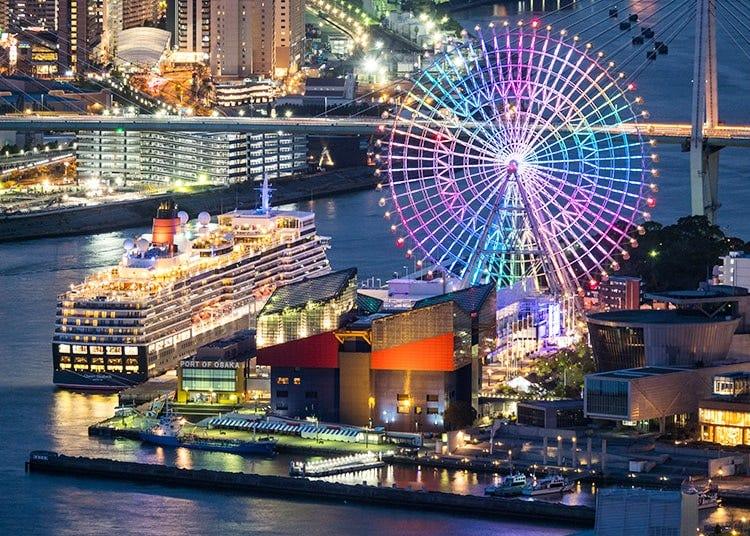 USJ /  Pelabuhan Osaka