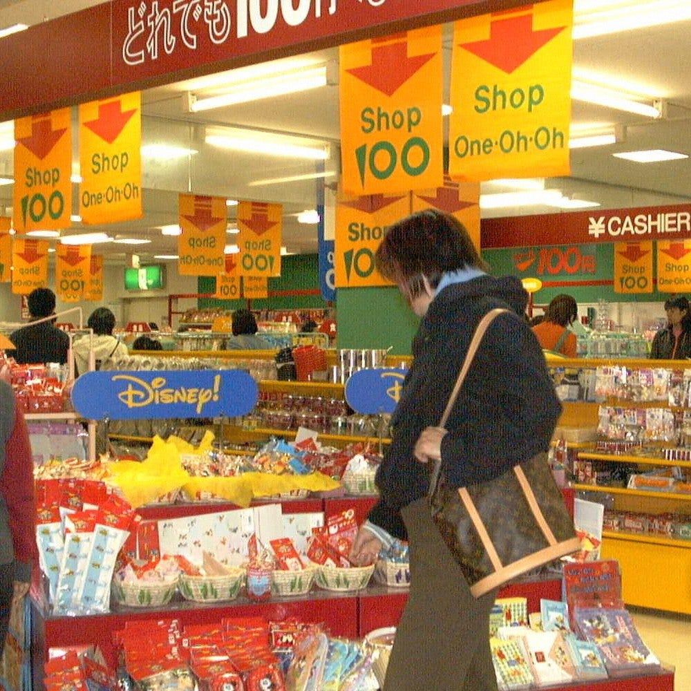 100 Yen Shops