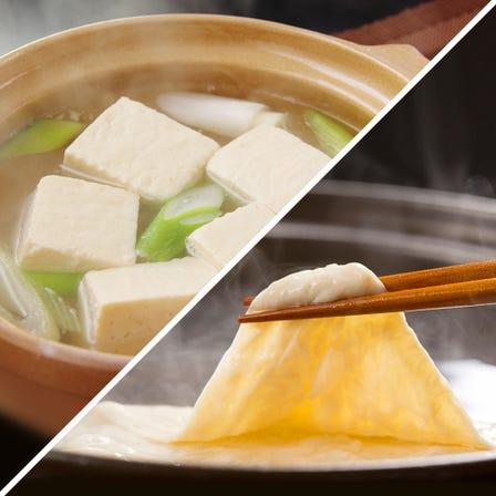 湯葉・豆腐料理