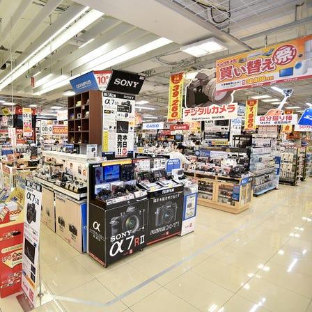 ร้านขายเครื่องใช้ไฟฟ้า