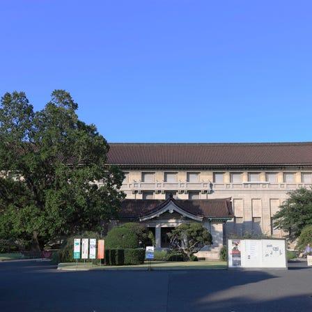 其他 博物館