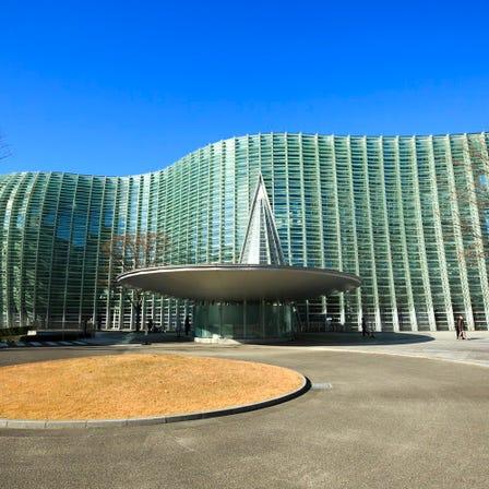 Museum Kesenian