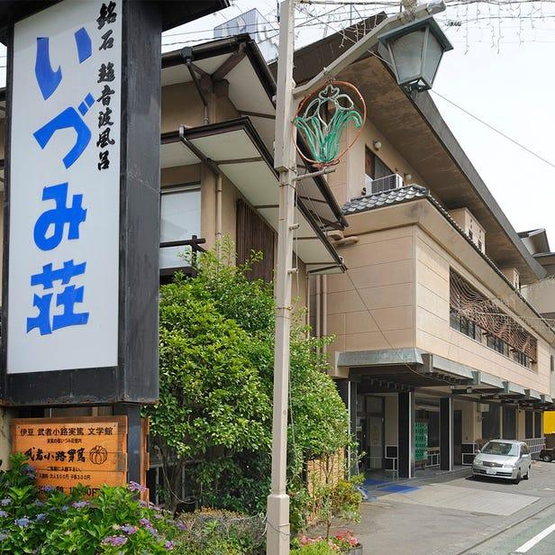 Japanese Guest Houses (Minshuku)
