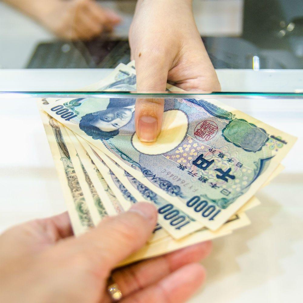 外幣兌換設施