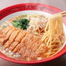 Mansei Noodles