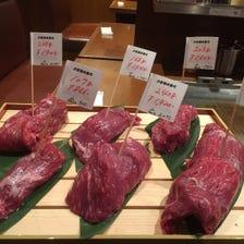 8F steak & okonomiyaki  PASUTAKAN Recommended   Beefsteak