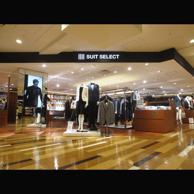 SUIT  SELECT/5F [ビジネスファッション] ※価格は商品により異なります。