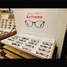 JINS/5F [Airframe超轻量眼镜]