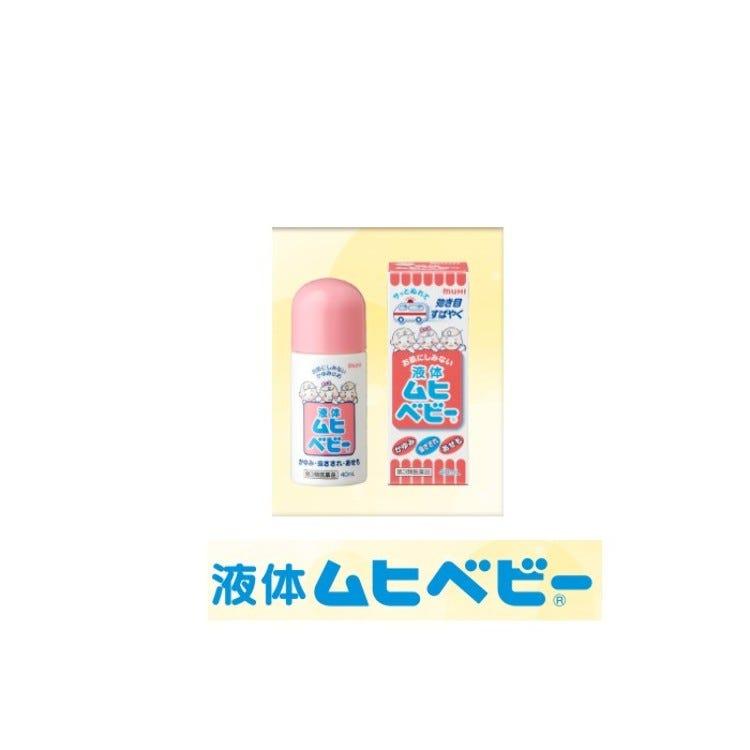 Liquid Muhi Baby 40ml