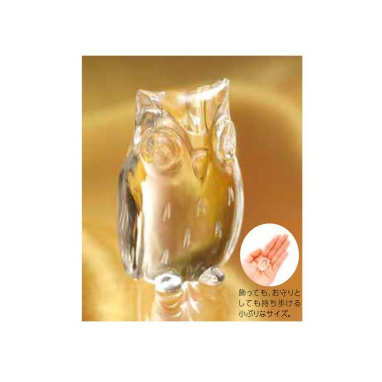 伝統工芸士 太田初夫作 水晶彫刻 フクロウ
