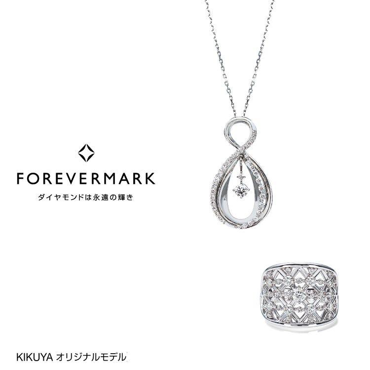 【Kikuya's original product】Forever mark pendant<br /> (Platinum ,D=0.14ct ,D=計0.30ct、45cm)