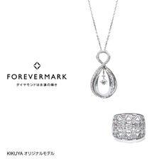【KIKUYA오리지날 상품】Forever mark 목걸이 <br /> (Platinum ,D=0.14ct、D=計0.30ct、45cm)