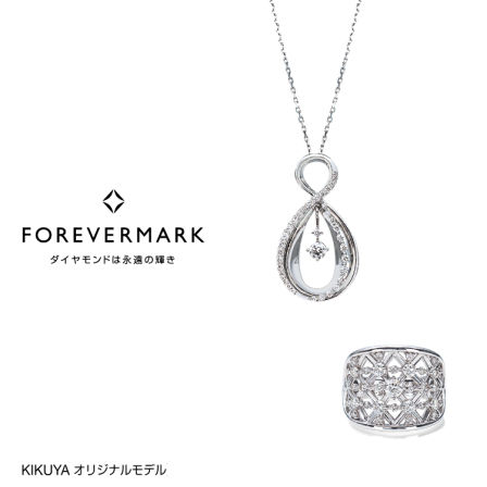 【Kikuya's original product】Forever mark pendant<br />