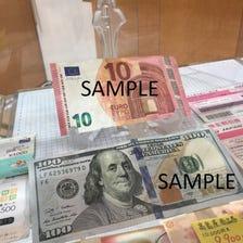 外幣兌換(不課稅)