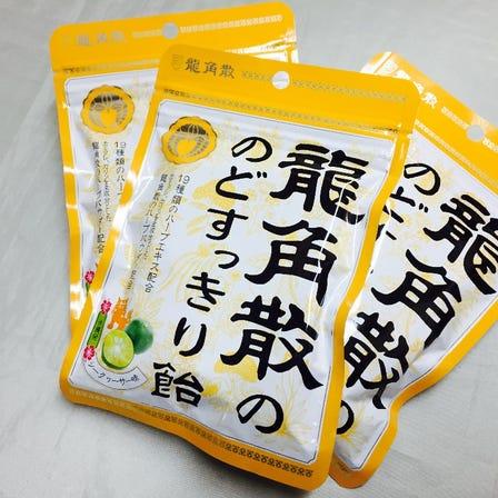 """""""Ryu-kakusan"""" of Throat clear candy,Shikuwasa."""