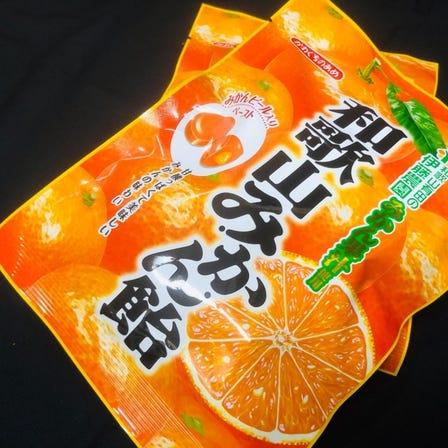 Wakayama oranges bowl(candy).