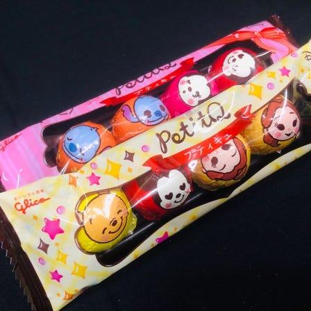 PetitQ(chocolate)
