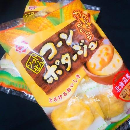 Corn potage soft rice cracker.