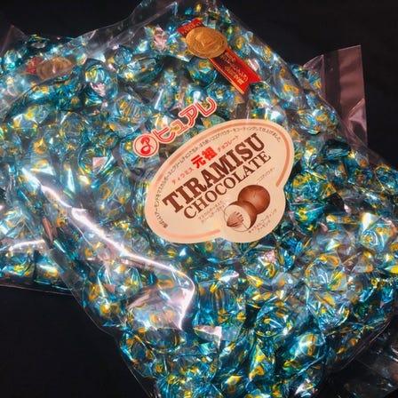 Tiramisu chocolates
