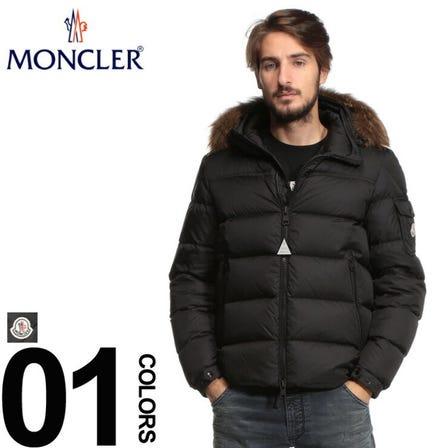 モンクレール MONCLER ダウンジャケット パーカー コヨーテファー フード ブルゾン MARQUE マーク ブランド メンズ アウター MCMARQUE8