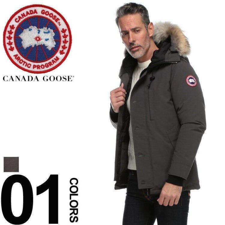 カナダグース ダウンジャケット CANADA GOOSE パーカー コヨーテファー フード ブルゾン CHATEAU JACKET シャトージャケット ブランド メンズ CG3426MA