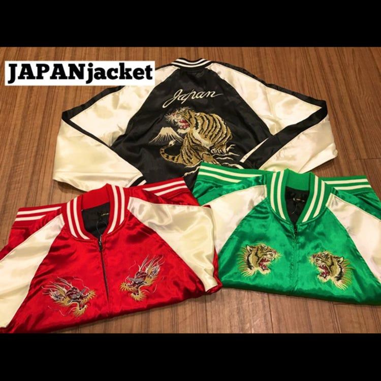 刺绣图案外套(Sukajan)