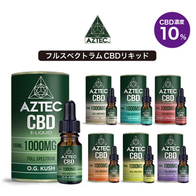 CBD10% 1000mg  Aztec CBD Liquid