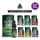 CBD10% 1000mg  Aztec CBD full spectrum Liquid