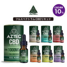CBD10% 1000mg  Aztec CBD full spectrum Liquid