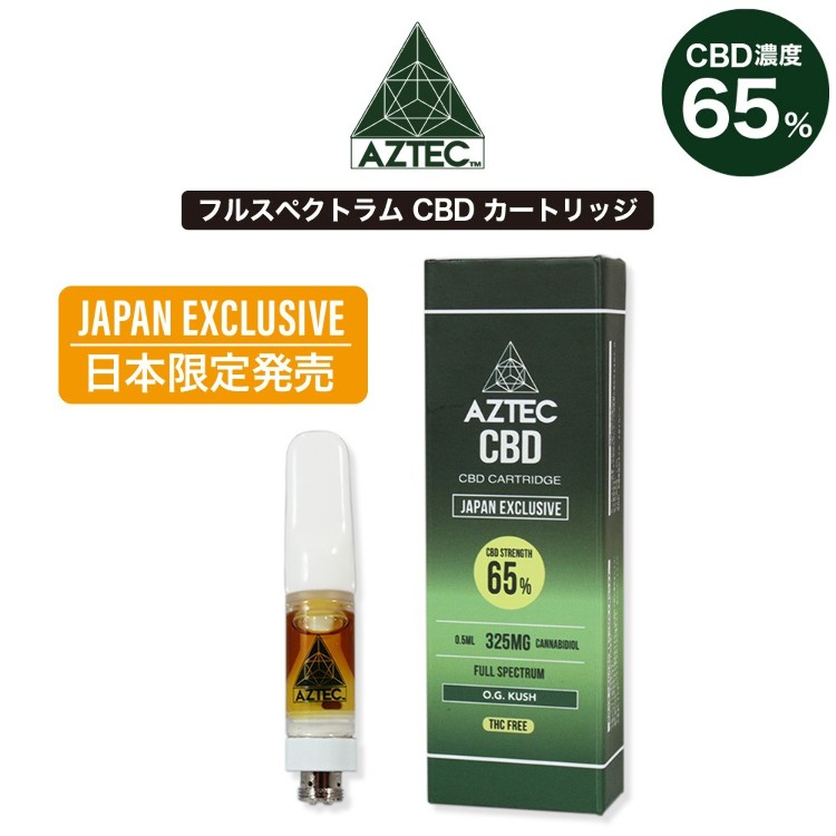 Japan limited CBD 65% cartridge
