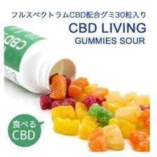 CBD LIVING - CBD 软糖