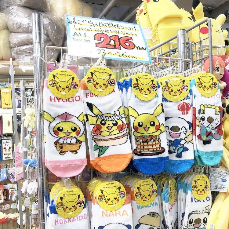 harajuku souvenir_local pokemon socks