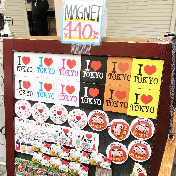 harajuku souvenir_magnet I love tokyo