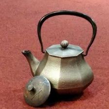 茶壺(窯變黑釉金彩模樣/清水燒陶器)