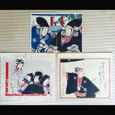 Ukiyo-e prints