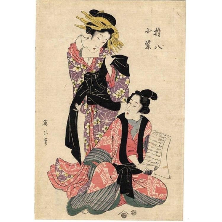 Ukiyo-e: Eizan original