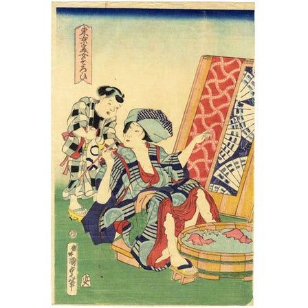 国貞二代 KunisadaⅡ