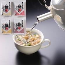 藏碗/充滿講究的冷凍乾燥味噌湯包 4種組合裝