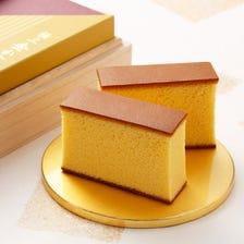 極上黃金長崎蛋糕