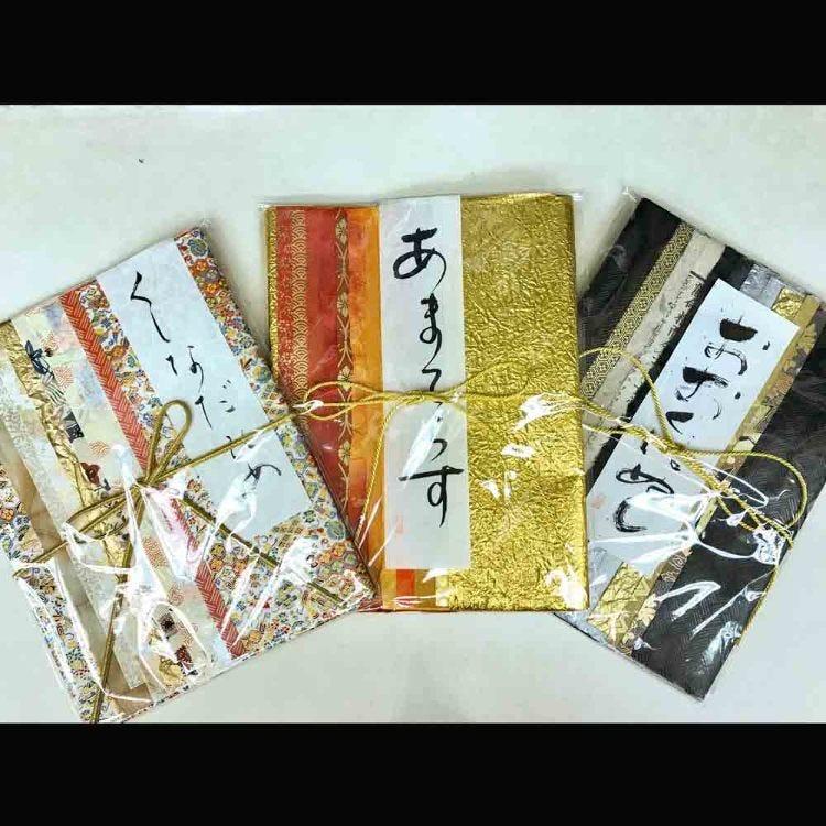 和紙セレクト(日本の神様をイメージしました)