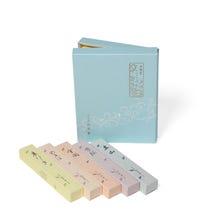京線香/KoKoromi線香 (5種香味) 以白檀為基調的線香組合。